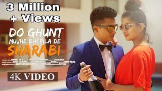 Do Ghunt || Sampreet Dutta || Cover song || 4K || HD || Jheel Ke Us Paar
