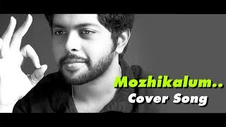 Mozhikalum - മൊഴികളും - Best Malayalam Cover Song of 2018 - Unplugged - Patrick Michael