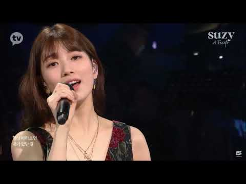 [LIVE] Bae Suzy singing Dear My Love - Start Up OST in Suzy: A Tempo