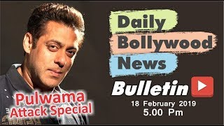 Latest Hindi Entertainment News From Bollywood | Pulwama Attack Special | 18 February 2019 | 5:00 PM