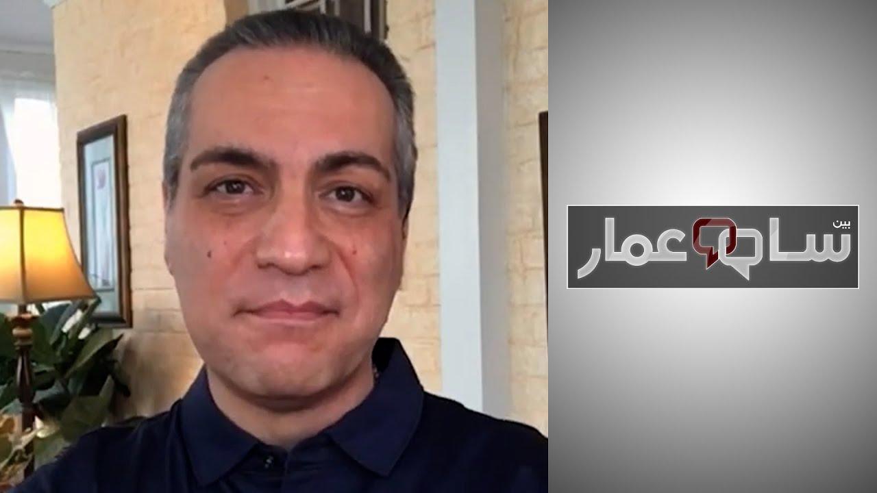 بين سام وعمار: بعد 10 سنوات على الربيع العربي..الليبراليون سبب فشل الثورات؟!  - 23:57-2021 / 1 / 22