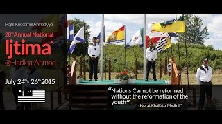 28th Annual National Ijtima` - Sadr Khuddamul Ahmadiyya Speech