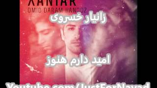 Xaniar - Omid Daram Hanooz / زانیار - امید دارم هنوز