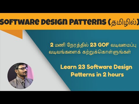 Software Design Patterns In Tamil (GOF 23 Design Patterns Real-time Examples Covered)