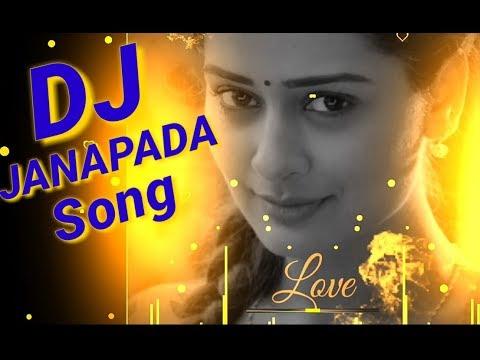 New Janapad Dj Songs  Kanada Song ಜಾನಪದ ಡಿಜೇ ಹಾಡುಗಳು   Kannu Kannu Kudidag