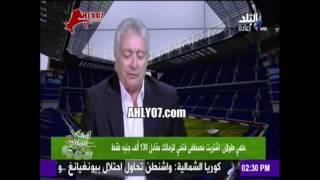 حلمي طولان مصطفى فتحي ده ولد سافل ويستحق لقب السافل