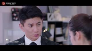 蔚雨芯 微光 2017電視劇一粒紅塵主題曲 片花版MV