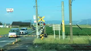 【JR九州 筑豊本線・鹿児島本線(福北ゆたか線)】直方→黒崎 2020.9.8