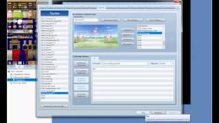 Rpg Maker VX Ace[MV] урок 6 - Сюжетный квест RUS (2\5)
