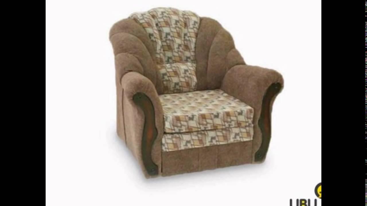 Купить диван и кресло кровать - YouTube