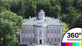 Усадьбе Голицыных в Больших Вязёмах вернули изначальный исторический облик