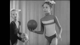 Художественная гимнастика. Упражнения с мячом.