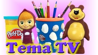Маша и медведь поделка из пластилина Плей до. Masha and the bear Play doh ideas. Видео для детей