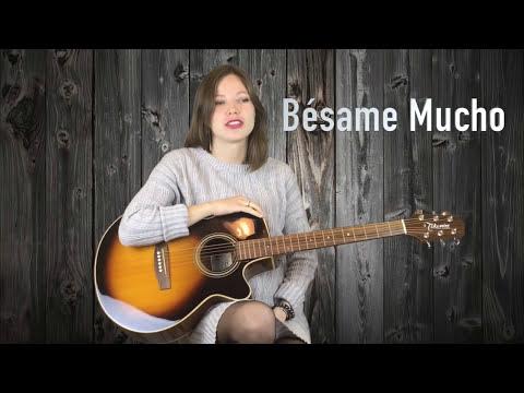 Бэсамэ Мучо | Как играть на гитаре (2:52 легкое Соло для начинающих)