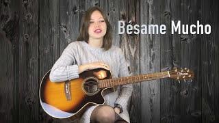 Бэсамэ Мучо - как играть на гитаре (легкое Соло для начинающих)
