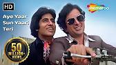 Hindi Song Dhoondte Reh Jaoge Yaar Hamare Jaisa