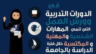 السجل المهاري لطالبات جامعة الأميرة نورة عمادة شؤون الطالبات