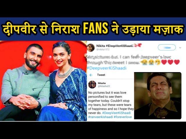 Deepika Padukone और Ranveer Singh के FANS हुए निराश, जानें क्या है वजह