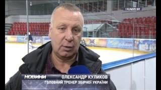 Сборная Украины готовится к олимпийскому отбору