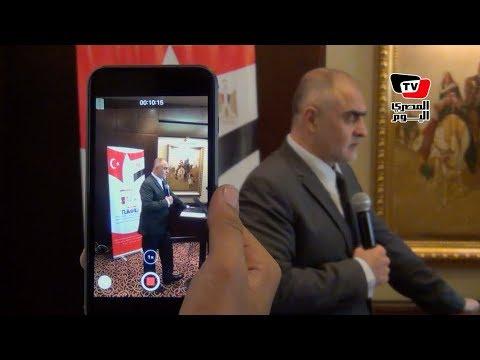 مؤتمر اقتصادي مصري تركي مشترك لعودة الإستثمارات بين البلدين  - نشر قبل 4 ساعة