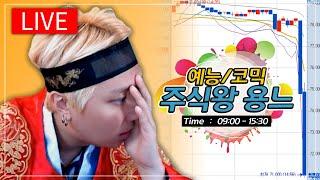 시즌2[주식왕용느]삼성전자팜★국가부도막고 부활남으로 새…