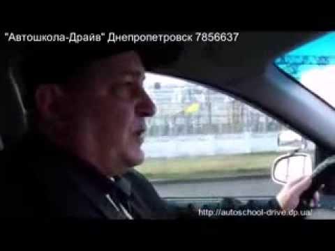 Плохо включается первая передача. Совет атоинструктора Автошколы-Драйв Днепропетровска.