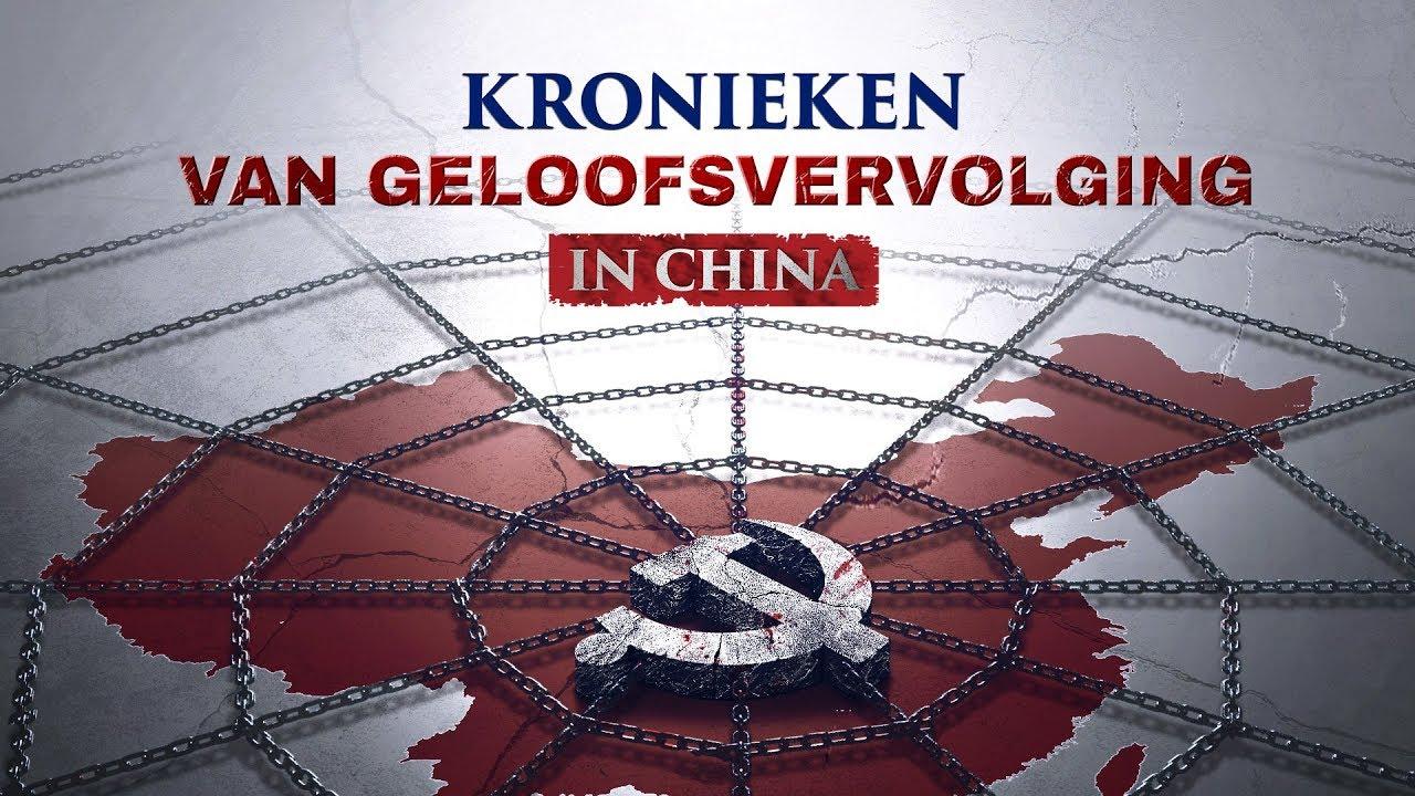 Documentaire | Kronieken van geloofsvervolging in China (Officiële trailer)