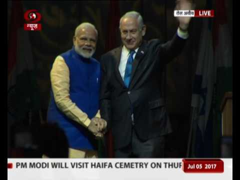 PM Modi  addresses gathering at Indian Community Event in Israel