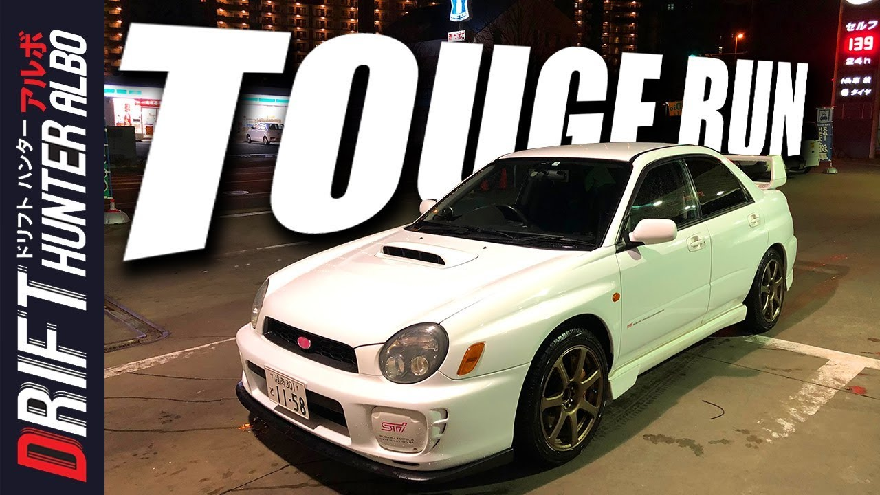 Testing My WRX STi On My Local Touge in Japan!