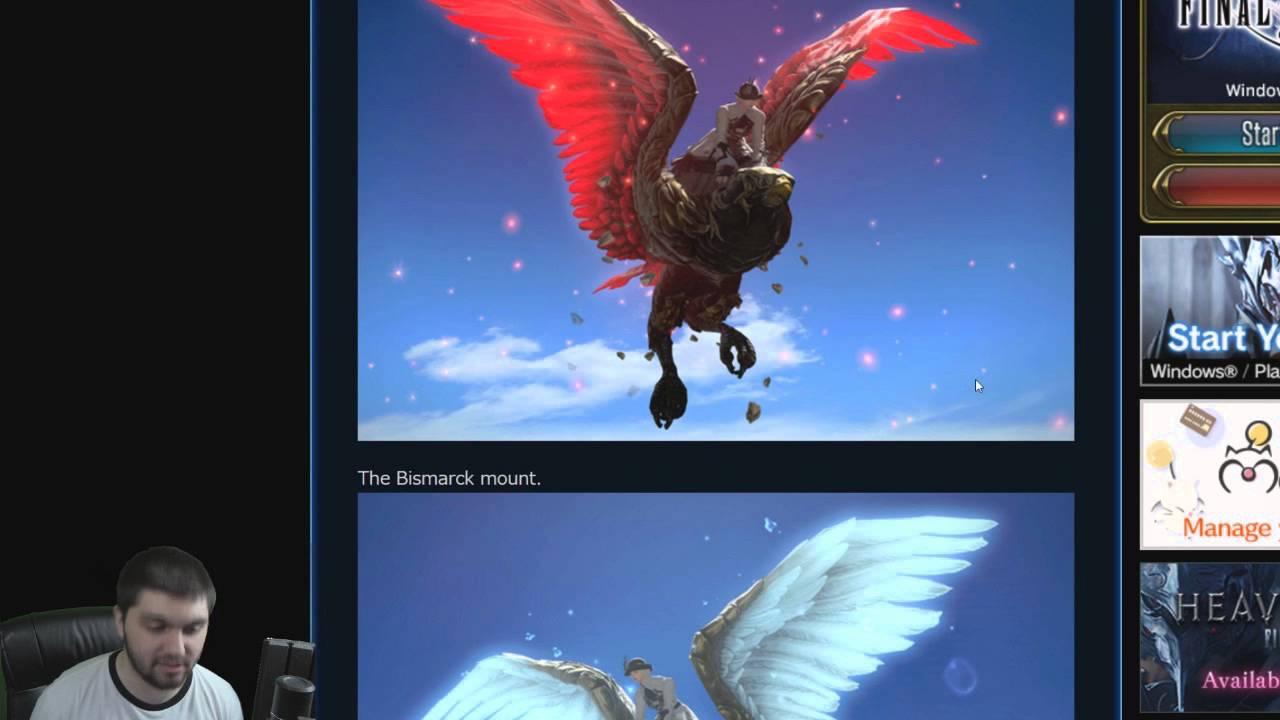 FFXIV Heavensward: New Primal Mounts in 3 2 (Bismarck/Ravana)