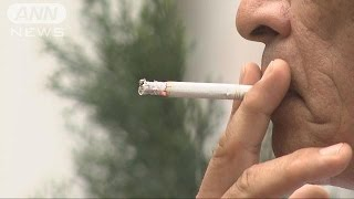 受動喫煙、肺がんは1.3倍 国立がん研究センター(16/08/31)