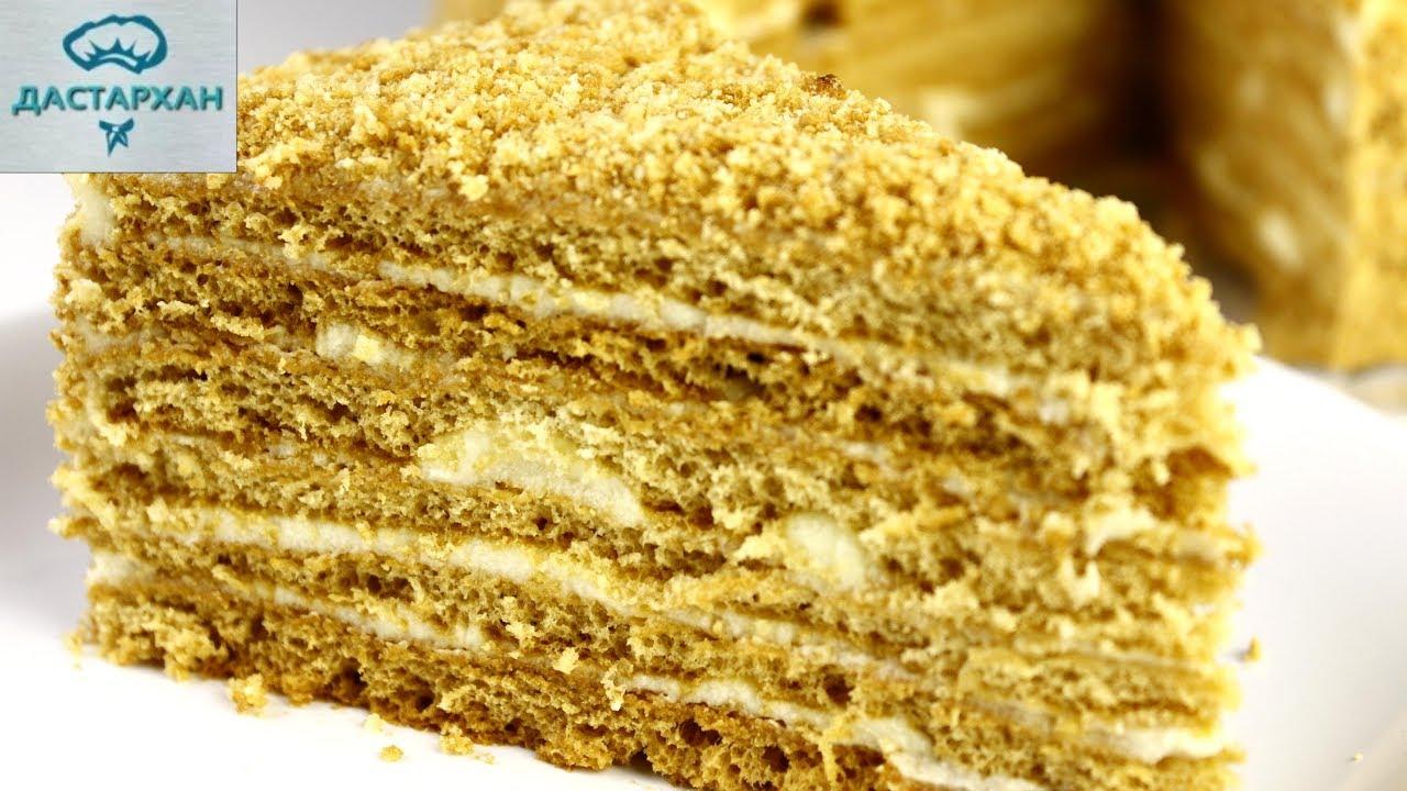 торт медовый рецепт в домашних условиях - YouTube