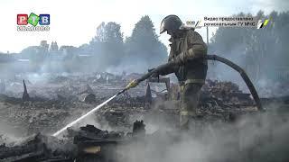 4 дома сгорели в д. Вязовое
