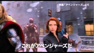 「コラントッテ」×マーベルシネマ「アベンジャーズ」CM