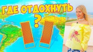 видео Туры в Макади Бей из Москвы: цены 2017 на отдых в Макади / Египет
