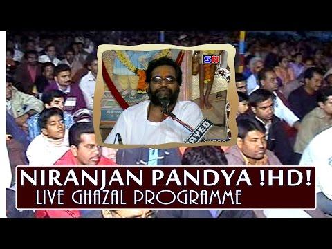 Niranjan Pandya  Live Ghazal programme