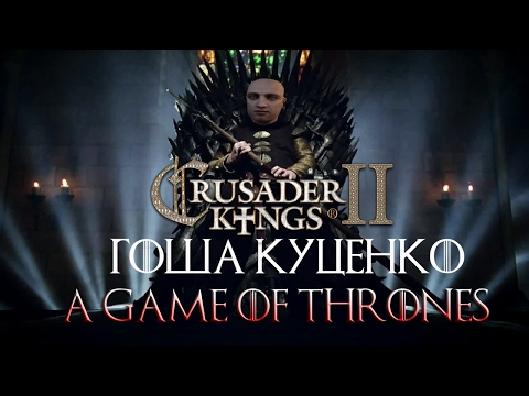Lets Play Crusader Kings 2: Reapers Due (Russian Tribal) [Done]