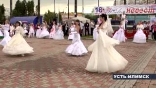 Парад невест в Усть Илимске