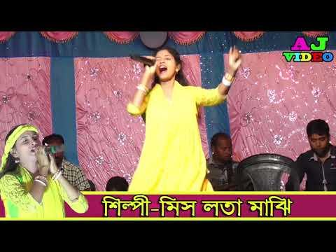 Song- O Tui Narkel Narkel ,Singer- Miss Lata Majhi
