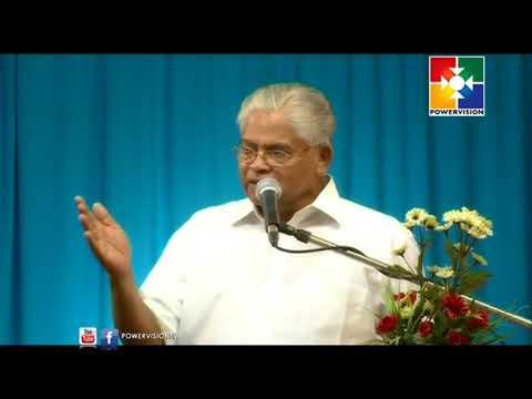 Prof M. Y YOHANNAN |Samuel Incited David To Number Israel| AMRUTHADHARA 20-11-17| Epi 228