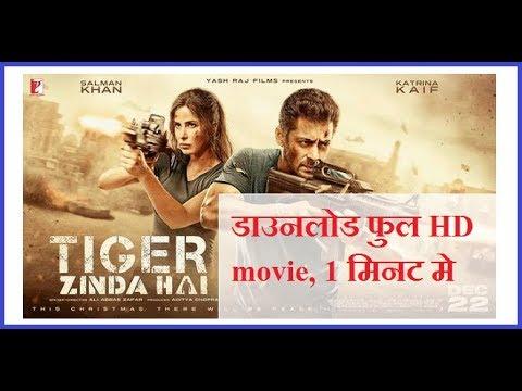 tiger zinda hai movie song downloadming se