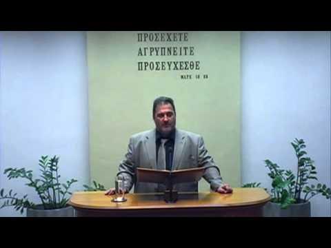 17.10.2015 - Β' Σαμουήλ κεφ15 - Παναγιώτης Λιαπάκης
