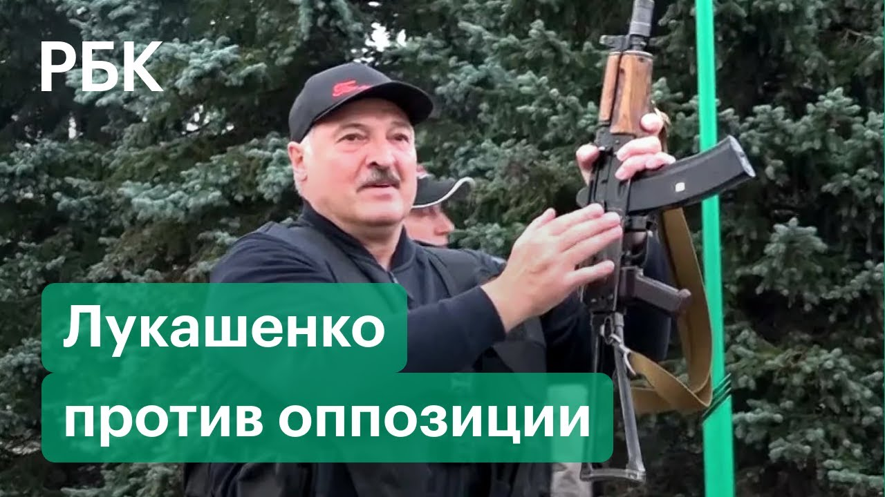Автомат самолет Тихановская и Крепкий орешек  как Лукашенко боролся с оппозицией