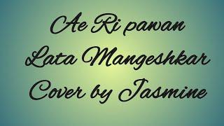 Ae Ri Pawan||Lata Mangeshkar||Vocal Cover#bemisal#music