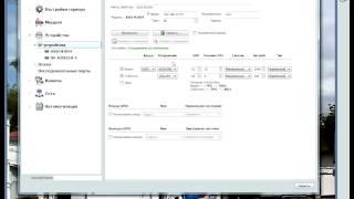 iP-камера Axis работает в TRASSIR
