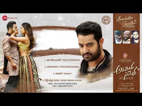 Reddy Ikkada soddu full video song(1080p)Arvind sametha Veera Raghava Junior NTR Pooja HD Trivikram