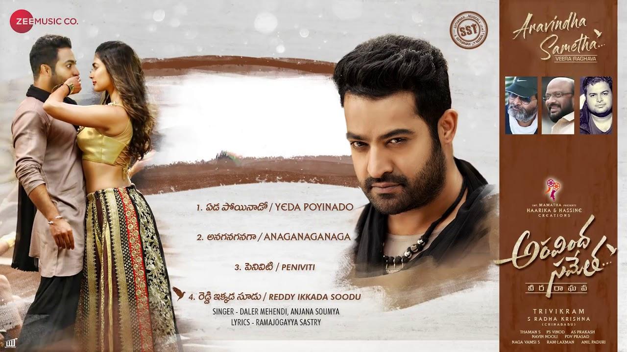 aravinda sametha video songs download hd mp3