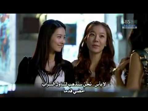 مسلسل كوري coffee house ح10