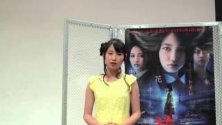 映画「トイレの花子さん 新劇場版」(山田雅史監督)で女優デビューする...