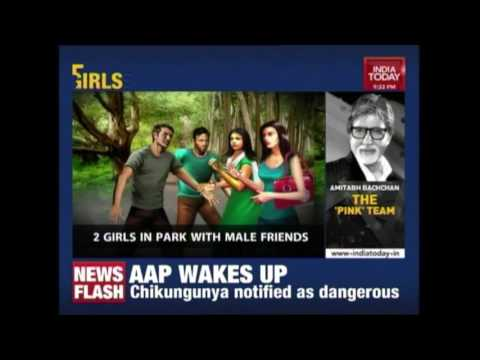 2 Girls Including A Minor Gang Raped In Delhi Park